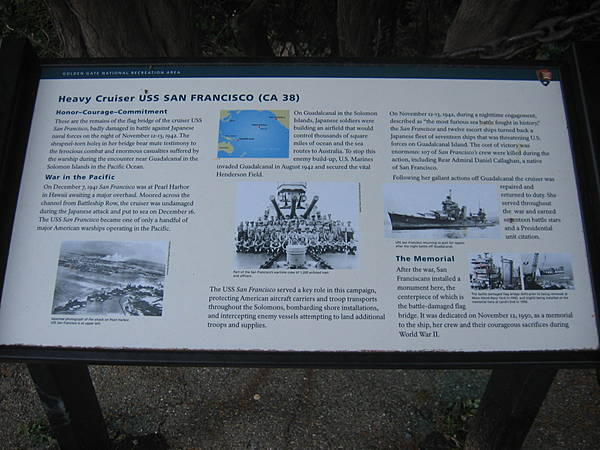 Heavy Cruiser USS San Francisco (CA 38)